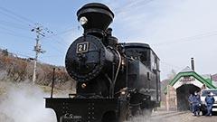 SL雨宮21号試運転 北海道・丸瀬布 4月29日から運行