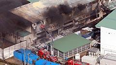 苫小牧キノコ工場火災で4人死亡 配管溶接中