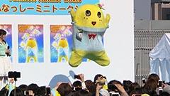 「ふなっしー」札幌でも大人気 自身の展覧会PR