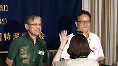 圧力発言「断じて許せず」 沖縄2紙編集局長が会見