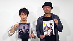 「札幌演劇シーズン2015夏」をPR イレブンナインの江田由紀浩さんと納谷真大さん