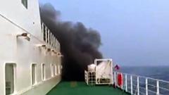 黒煙もうもう 乗客 命からがら避難 苫小牧沖フェリー火災
