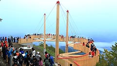 雲海テラスに新施設 占冠トマム「クラウドウォーク」