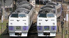 老朽特急183系「サロベツ」「オホーツク」運行縮小検討 JR北海道