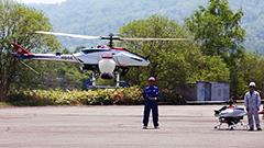 テスト飛行重ねる無人ヘリ 夕張 農業繁忙期前に