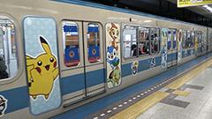 東豊線ポケモン電車終了 7000形は25日が最後 札幌地下鉄