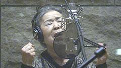 朝崎郁恵、北海道発の奄美シマ唄 札幌・芸森スタジオで新アルバム録音