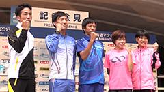 北海道マラソン 招待選手が意気込み