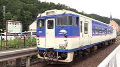石勝線夕張支線の廃止に合意 JR北海道と夕張市